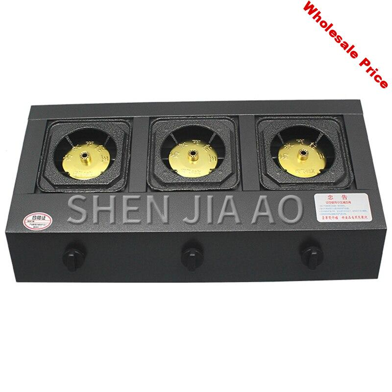 Gas stove Energy-saving three-hole gas stove Liquefied gas gas stove Commercial multi-head furnace Stainless steel panel gas