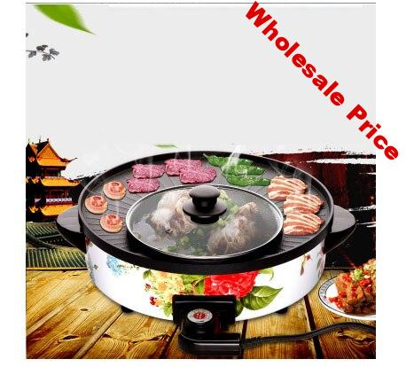 Popular Bbq grill Non-smoking stick roast barbecue grill indoor Outdoor BBQ Anti-Ironing handle Perspective Glass Cover