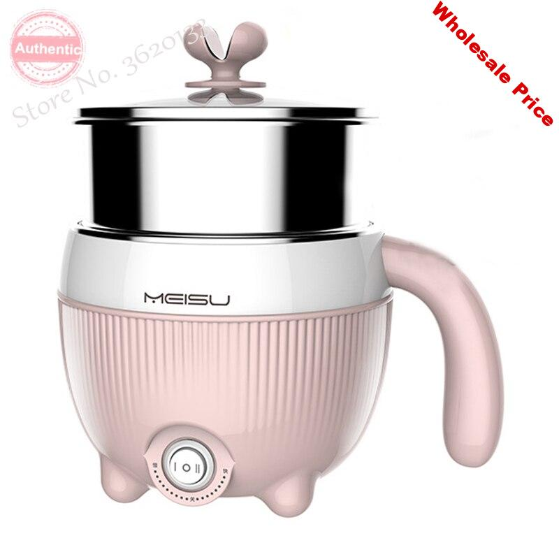 220V 0.8L Electric Cooking Pot Household Mini pink Cooking Machine Stainless Steel Inner Available Multi Cooker 2 layer