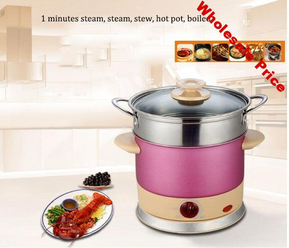 Steamed hot pot Cooking Electric cup mini small boiled noodles student 1 minutes steam out 304 Stainless Steel Anti-Dry burning