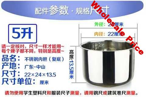 5L electric pressure cooker pot inner tank rice cooker bowl stainless steel pot