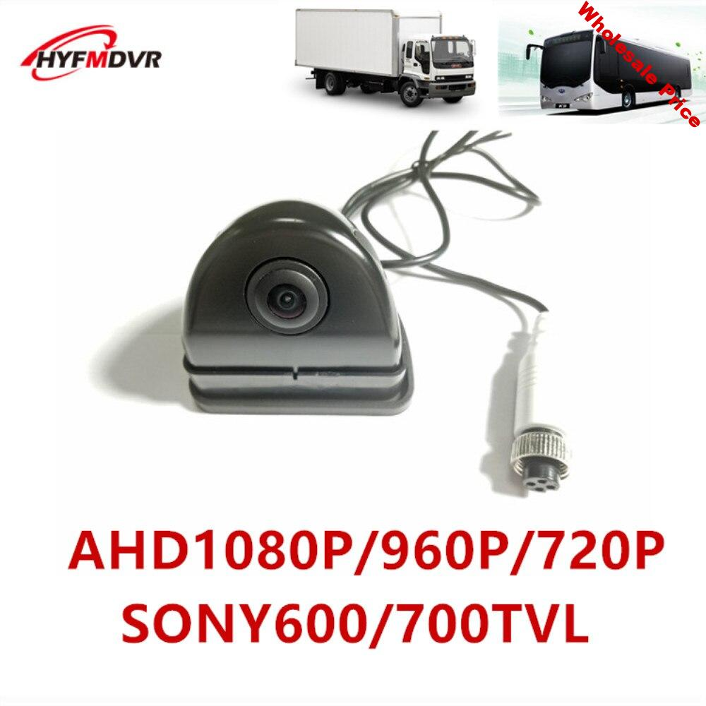 Source factory metal car camera AHD720P / 1080P infrared night vision white shell line spot wholesale