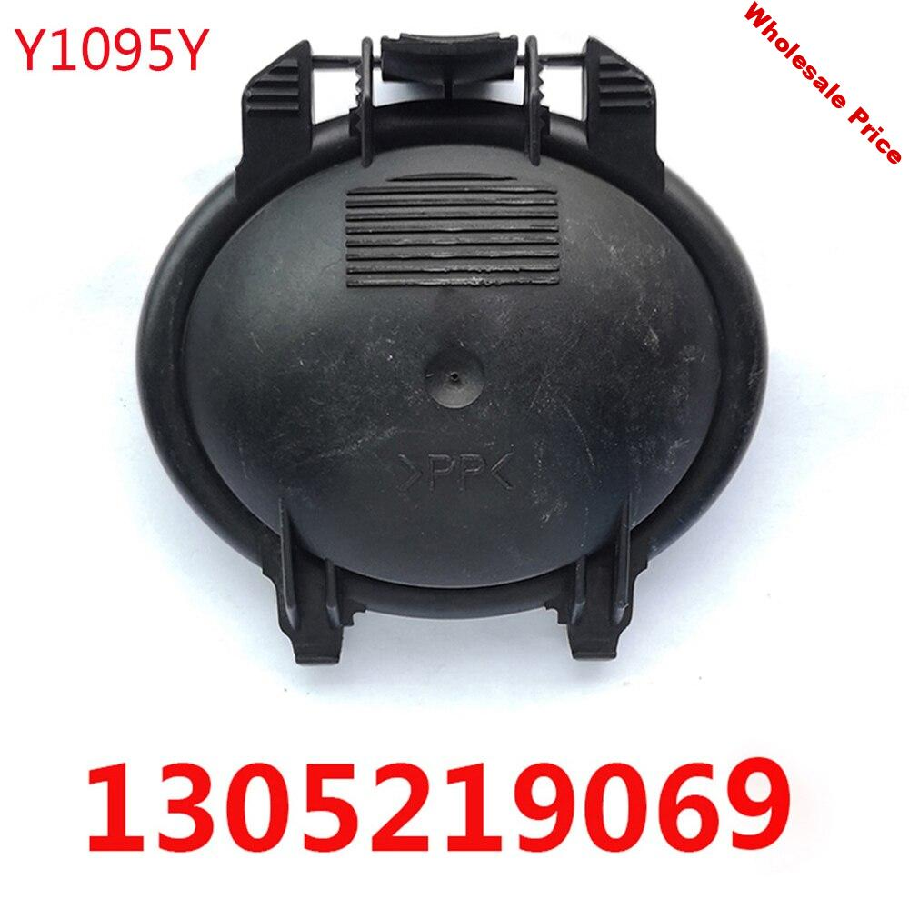 1 pc Dust proof cover for auto headlights Car lamp rear cap 1305219069 1305219079 1305219099 1305239238 1305239240 1305239301