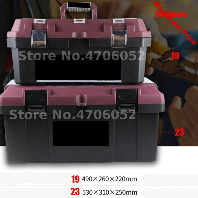 17inches Portable plastic stainless steel toolbox household maintenance electrician plastic Tool Box Multifunctional set 19 17