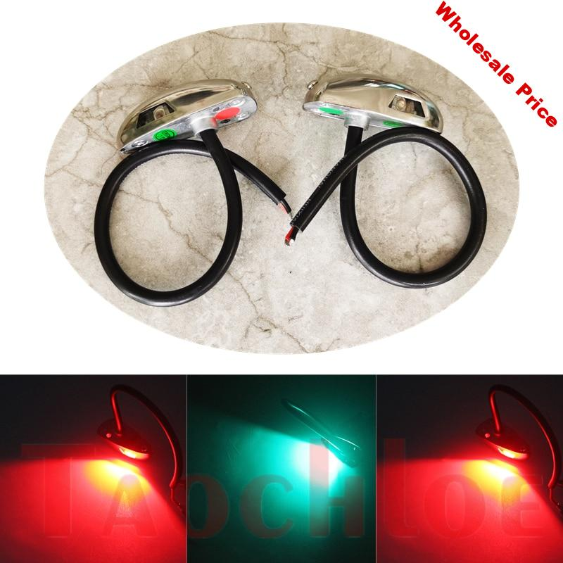 1 Set 12V Stainless Steel LED Boat Navigation Lights Marine Ship Signal Lamps Running Light For Boat Yacht Accessories