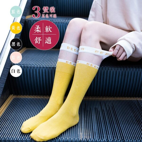 3 Pair Cotton Stripe Stockings Girls korean japanese kawaii lolita Socks Casual Thigh High Knee Socks Womens Long Socks