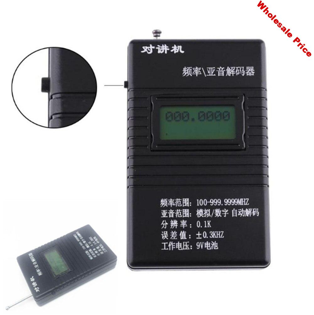 RK560 intercom frequency reader frequency tester frequency tester frequency tester Moniya J032