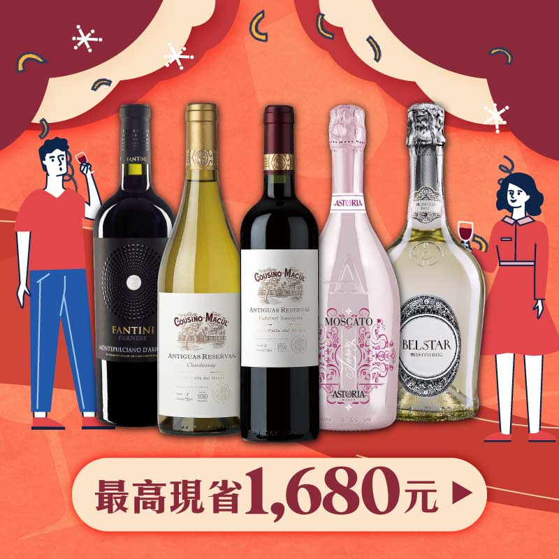 2020 6 sale wine menu
