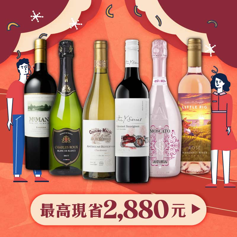 2020 6 sale wine menu a