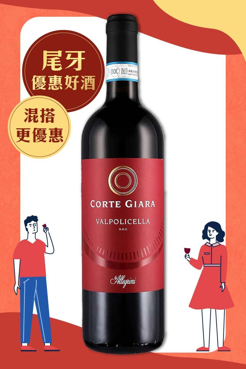 2020 6 sale wine pro wine 1136