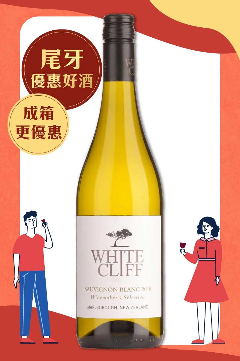 2020 6 sale wine pro wine 3058