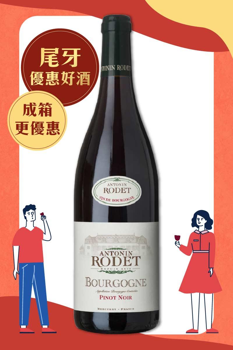 2020 6 sale wine pro wine 4364
