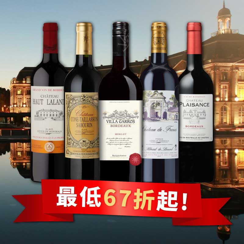 2020 bordeaux menu