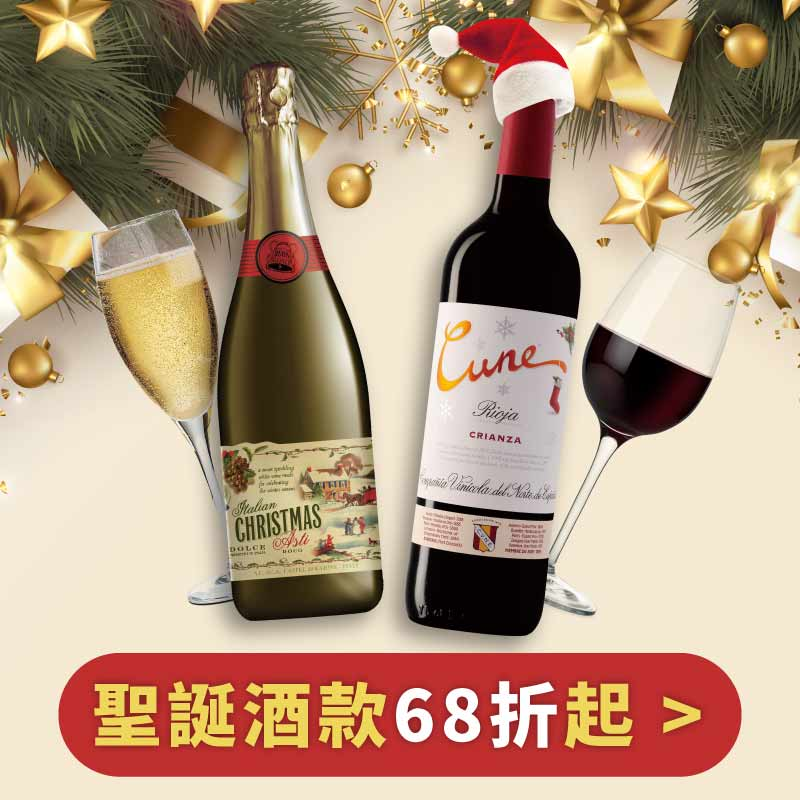 2020 christmas wine menu
