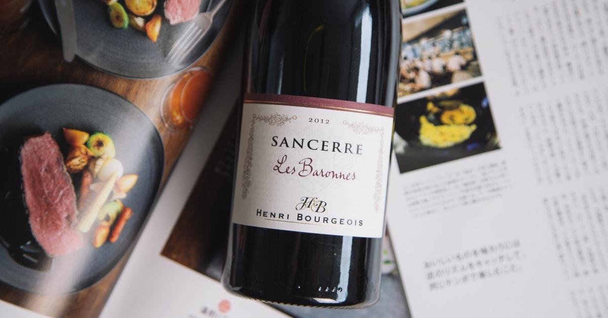 【1 月號 品迷月訂紅酒】名家的私藏後花園 - 松塞爾黑皮諾