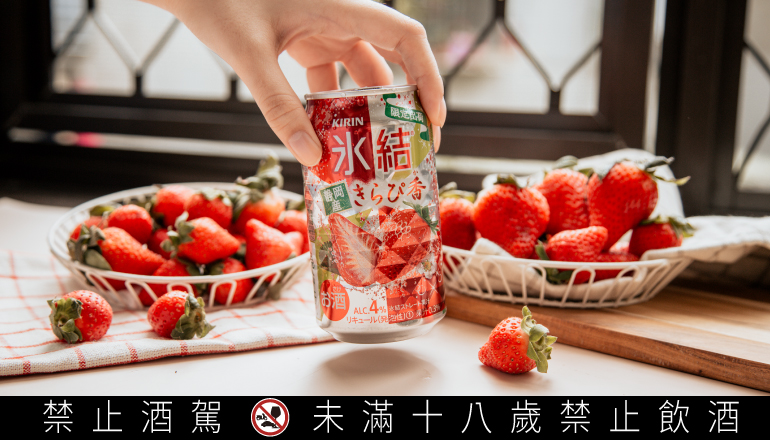 News kirin strawberry cocktail 12