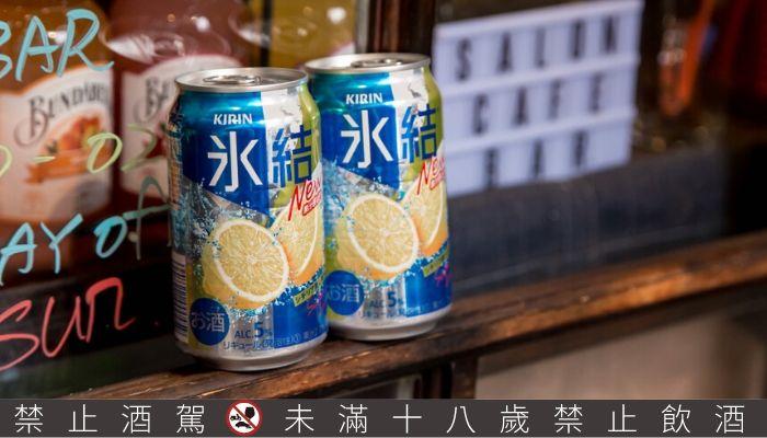 調酒師下班之後也愛喝的冰結檸檬調酒