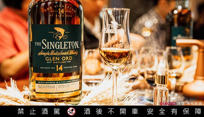 蘇格登威士忌酒廠匠藝系列 – 14年單一麥芽威士忌原酒