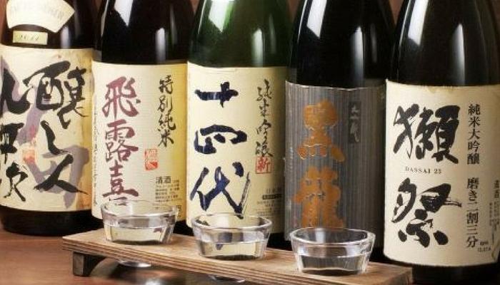 Sake gold 00
