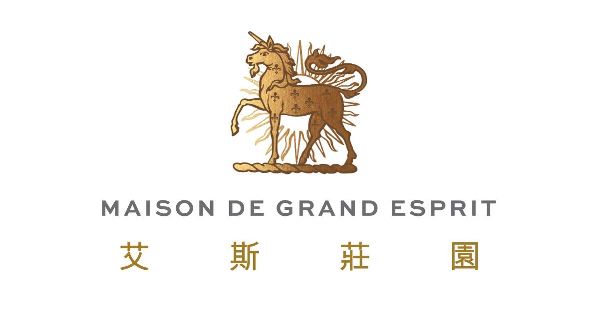 【TWE 酒展攻略】一次喝遍法國各產區的精華:艾斯莊園 Maison de Grand Esprit