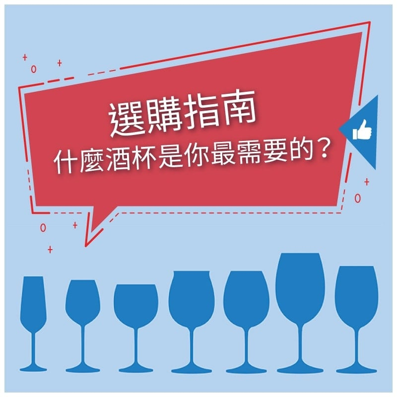 Wineglass 03 menu