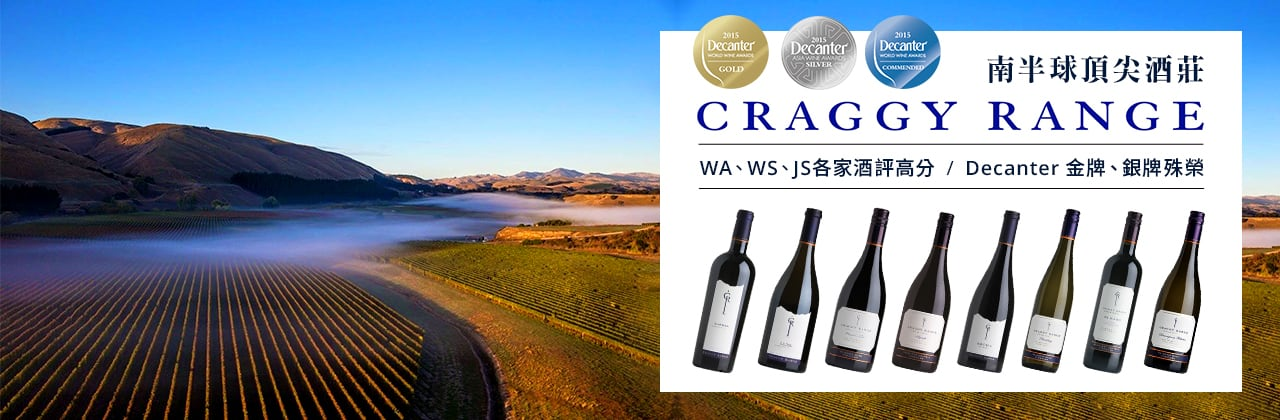 Banner products craggy range