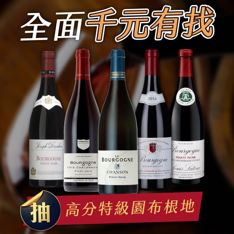 1000 burgundy menu
