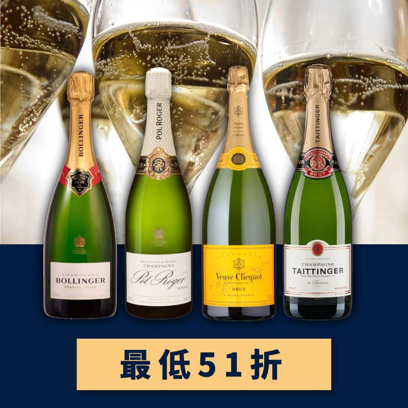 2018 year champagne menu