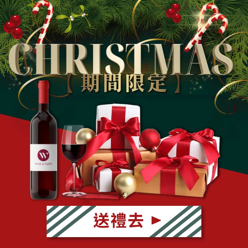 2018 christmas wine menu
