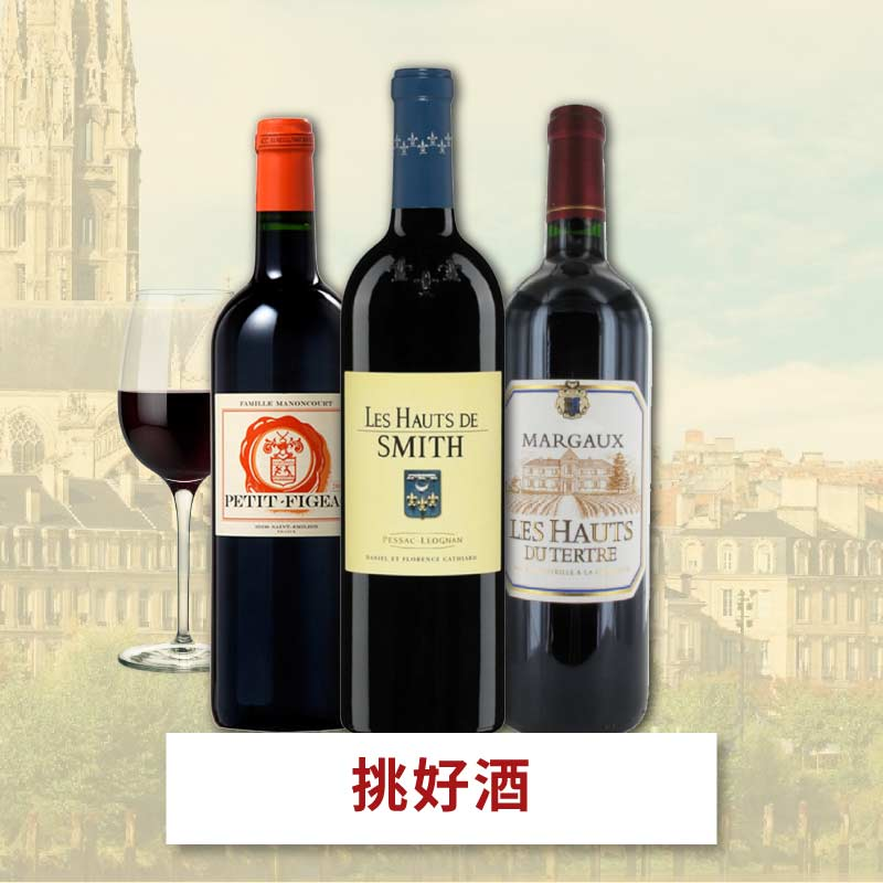 2019bordeaux menu