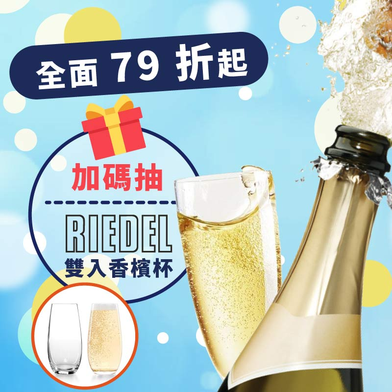 2019world sparkling menu 99