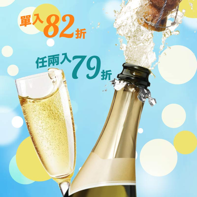 2019world sparkling menu a
