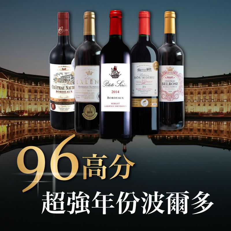 Bordeaux gold menu