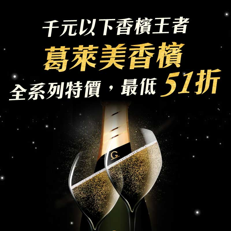 Champagne gremillet 2020 banner m