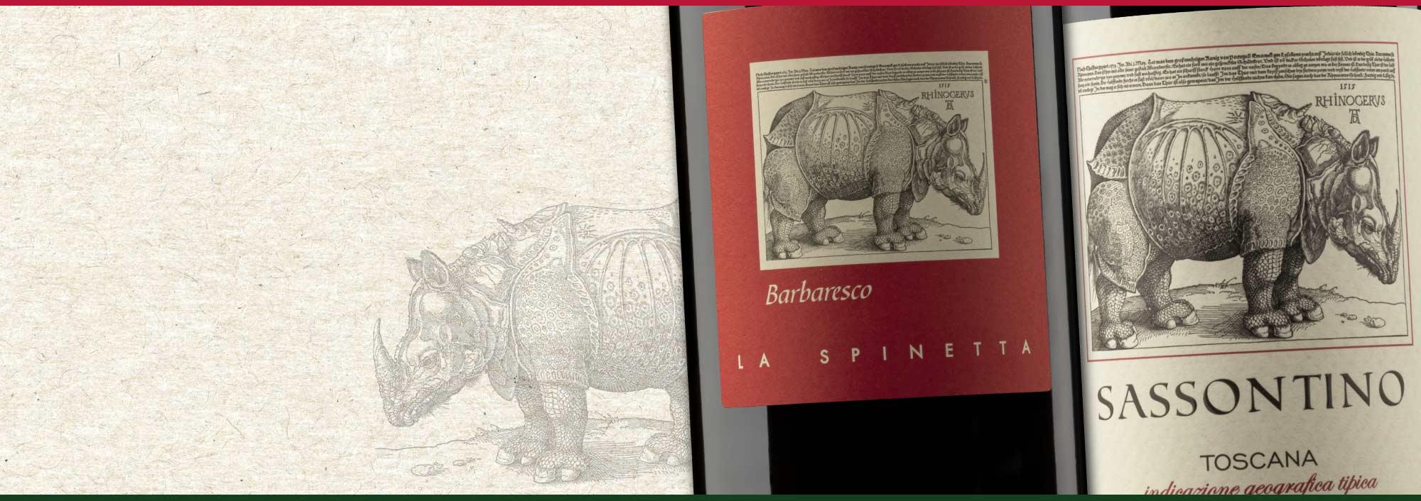 義大利頂級三星酒莊犀牛酒莊