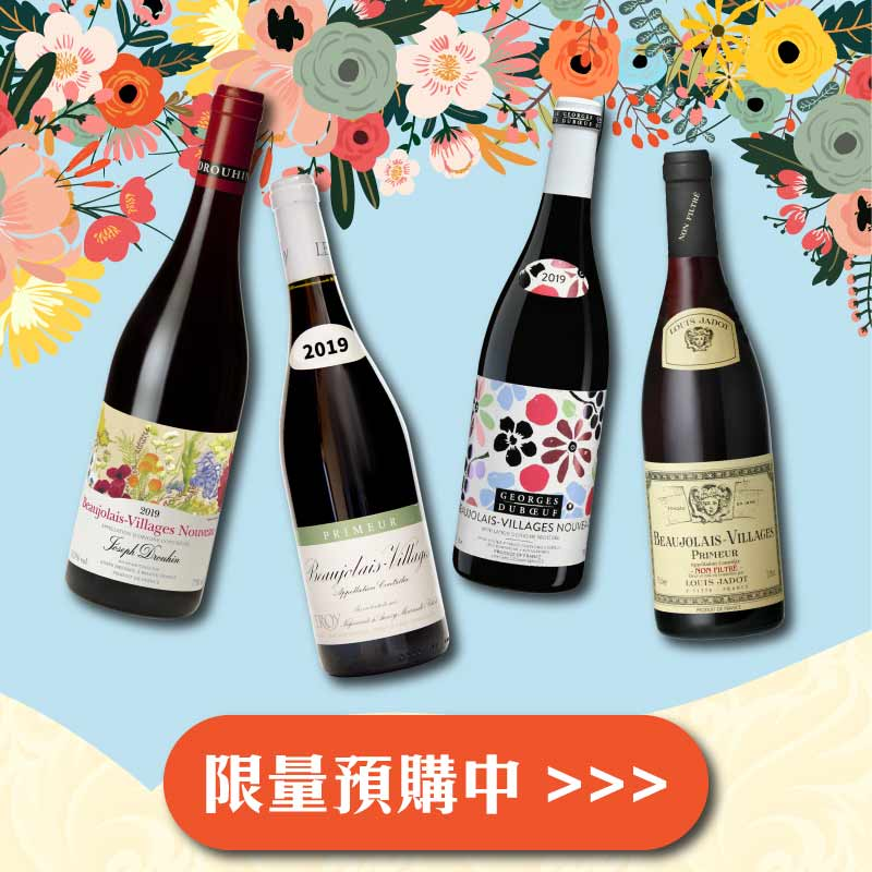 Beaujolais2019 menu