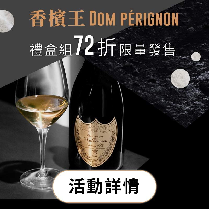 Domperignon menu a