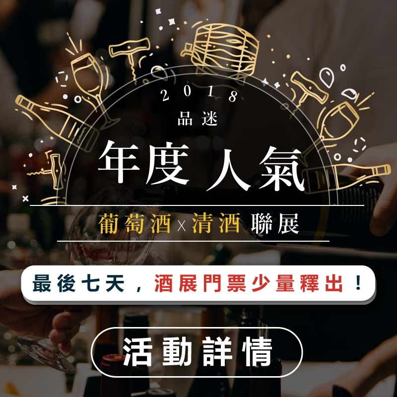 Event 2018popular final menu