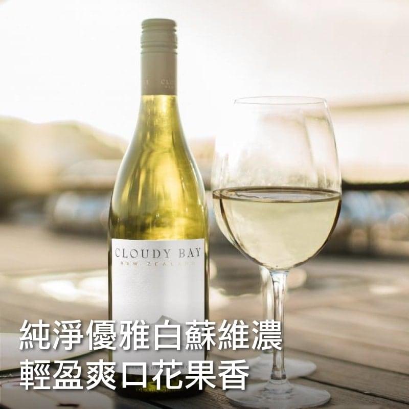 Grape white sauvignon index