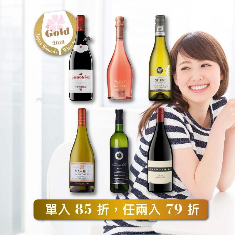 Japangirl menu 800x800 01