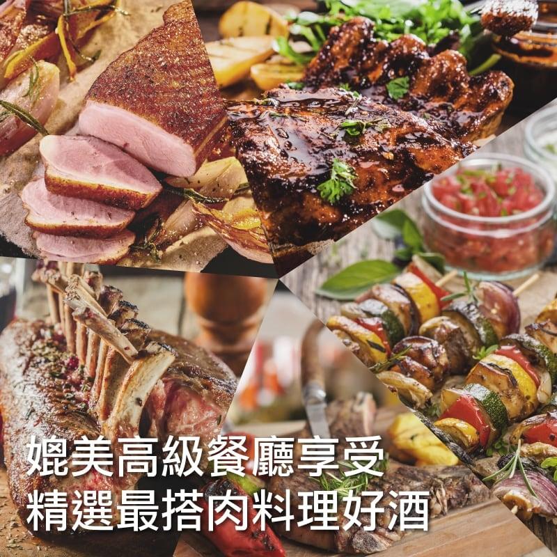 Meat index 800800