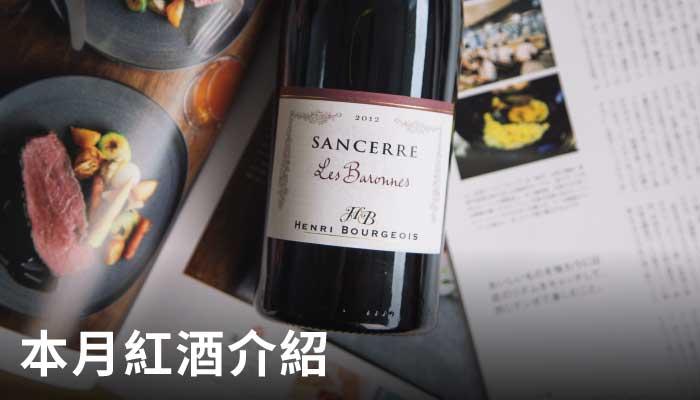 葡萄酒,搭配美食秘訣,餐搭酒,餐酒