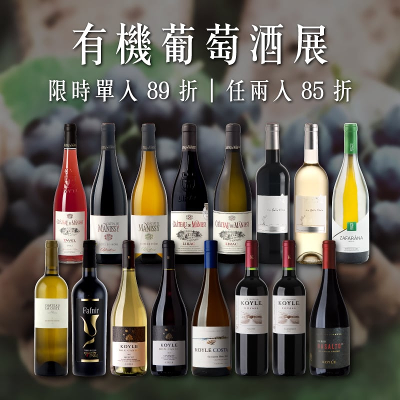 Naturewine menu 800x800