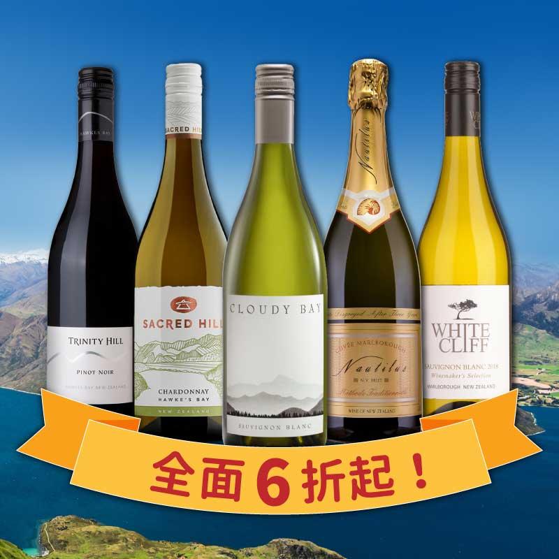 New zealand wine menu b