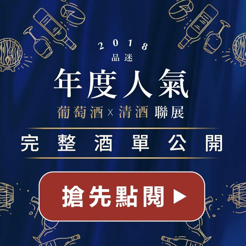 Onlinebook menu