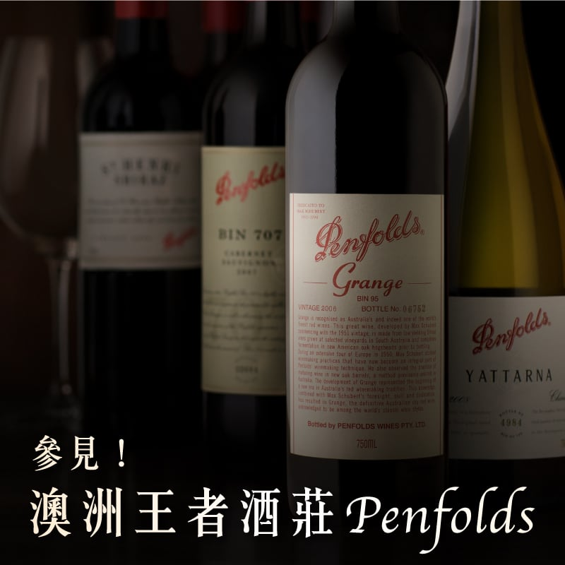 Penfolds menu 800x800