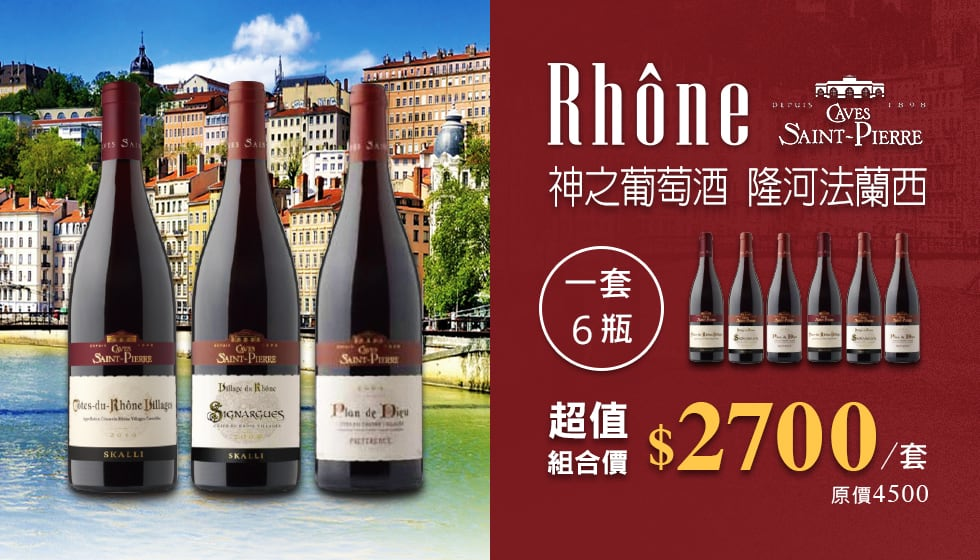 Rhone sanit pierre cover