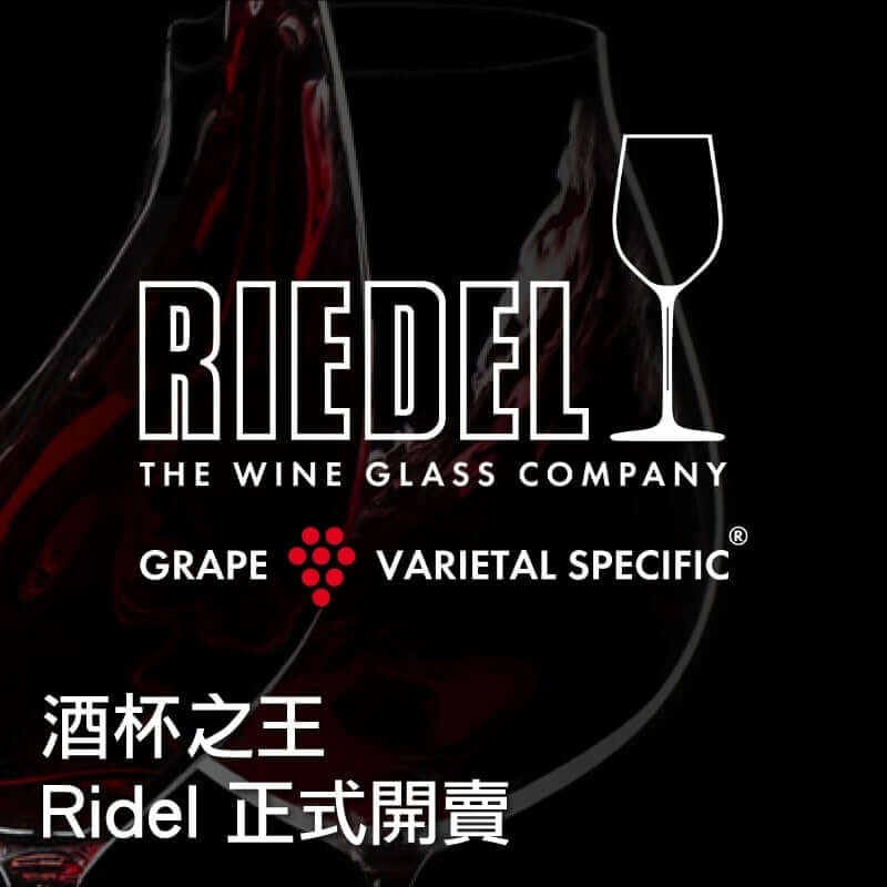 Riedel index