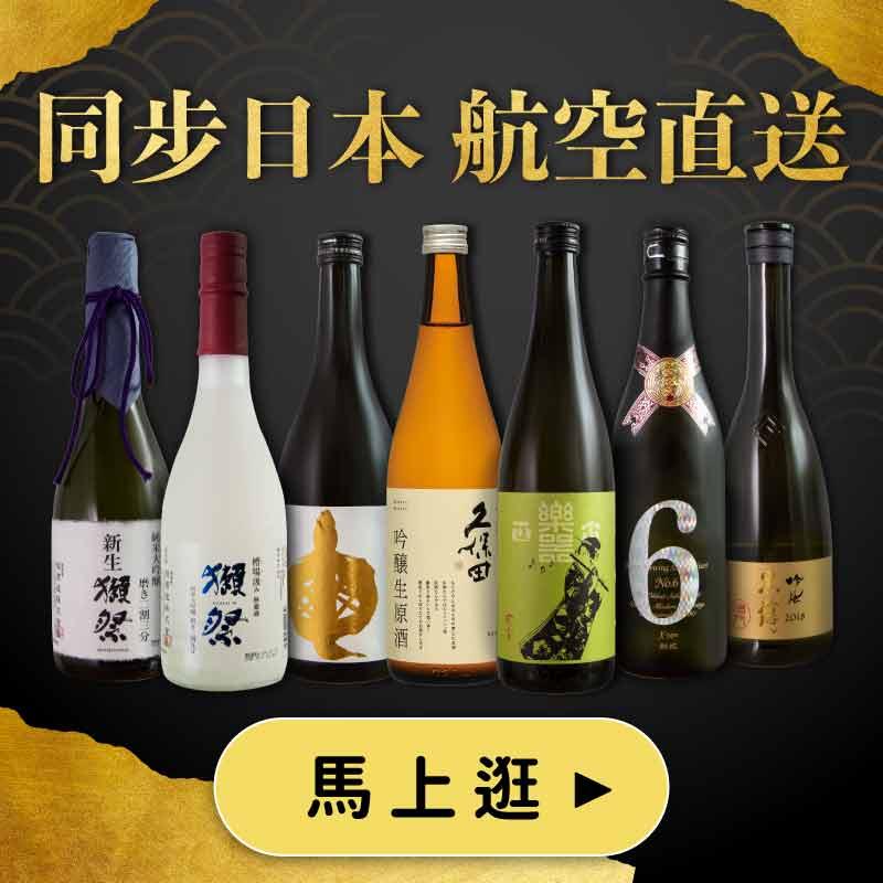Sake 202005 menu