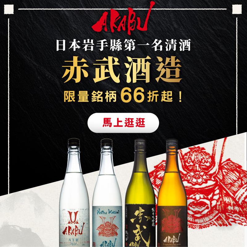 Sake akabu banner m